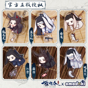 Grandmaster of Demonic Cultivation MDZS Wangji Wuxian 陈情令 The Untamed Keychain 抓