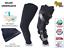 Deluxe-Undersleeve-Knee-Brace-Breg-CTI-DonJoy-Medi-Ossur-Townsend-EVS thumbnail 1