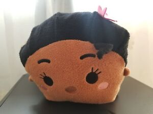 Disney-MOANA-Tsum-Tsum-Medium-12-034-Plush-Doll-Toy-Disney-Moana