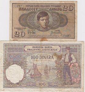 KINGODM YUGOSLAVIA 50 DINARA 1929 UNC
