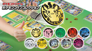 Pokemon-Card-Game-Sword-Shield-Coin-10-coin-complete-Set-Pokemon-center-limited