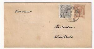 1895 Vienna Austria Uprated Postal Stationery Wrapper To Amsterdam Netherlands Une Grande VariéTé De ModèLes