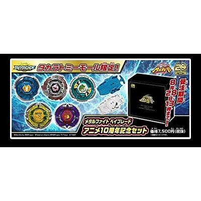 Beyblade Burst B-00 Metal Fight Anime 10th Anniversary Set Tomy Mall Limited