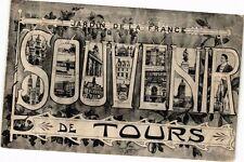 CPA Jardin de la France-Souvenir de Tours (266416)