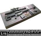 1/6 Metal Barrett M82A1 Sniper Rifle Gun Weapon Weapon Arms Toys Model Figure