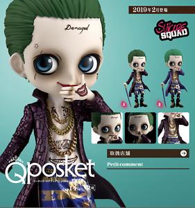 ☀ Suicide Squad DC Comics The Joker Banpresto Q Posket QPosket Figure Figurine ☀