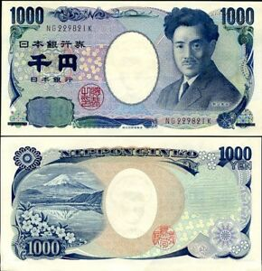 JAPAN-1000-1-000-YEN-ND-2004-P-104-UNC