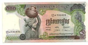 Cambogia-500-riels-1973-1975-sign-15-FDS-UNC-Pick-16-b-Lotto-3512