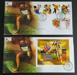 2001-Malaysia-Sports-XXI-SEA-Games-5v-Mascot-amp-MS-on-2-FDC-mild-toned-lot-D