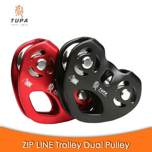 MagiDeal 25KN Zip Line Cable Trolley Dual Pulley with Carabiner for Climbing