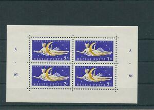 Hungary-1961-Mi-1761-a-Klbg-Mint-MNH-Outer-Space-Aerospace-Space