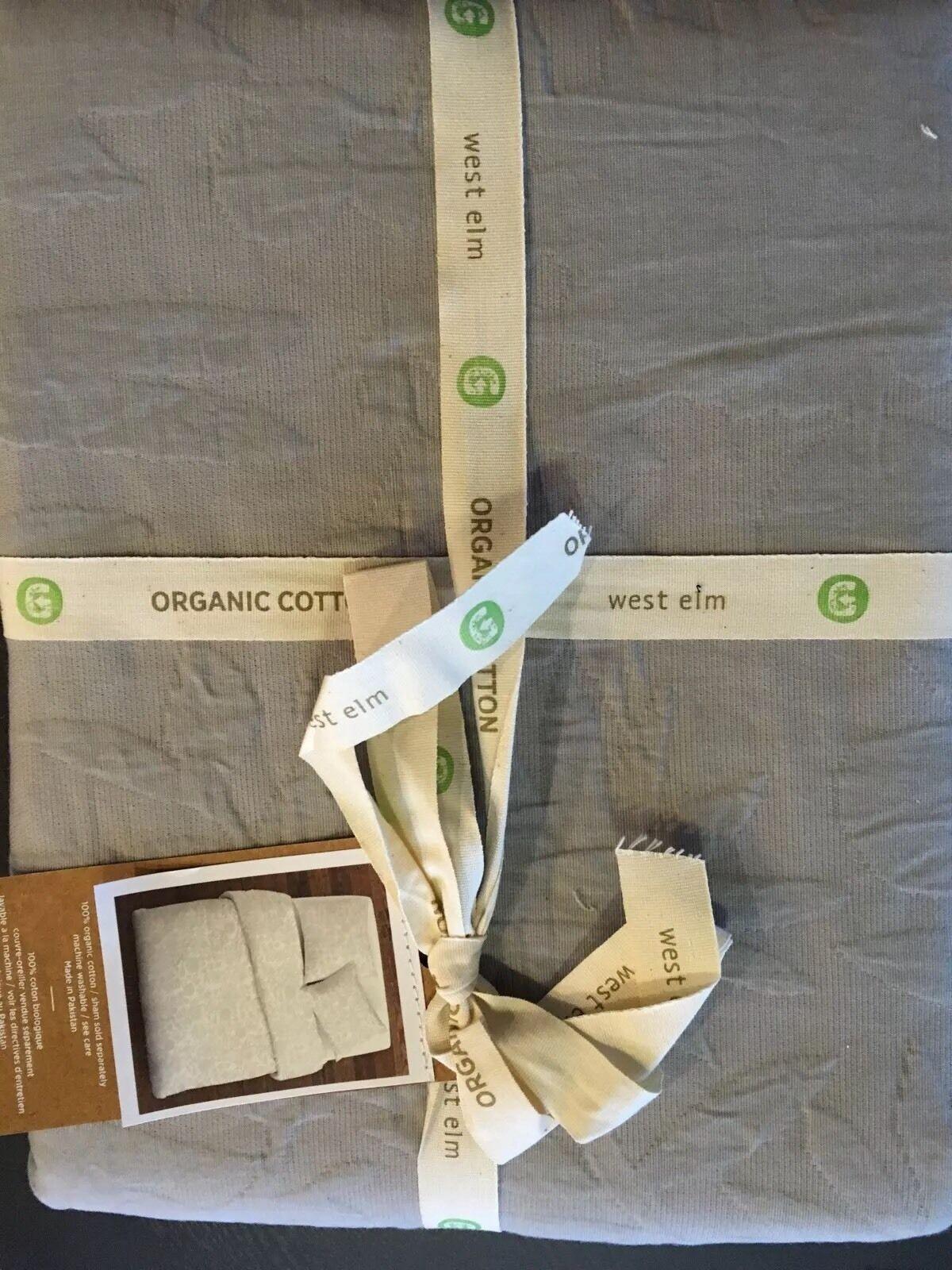 WEST ELM Organic Garden Matelasse F Q Duvet +2 Stand Shams In Platinum