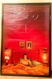 Amelie Movie Poster imprimé japonais 27x40 AUDREY TAUTOU MATHIEU Grand Rufus
