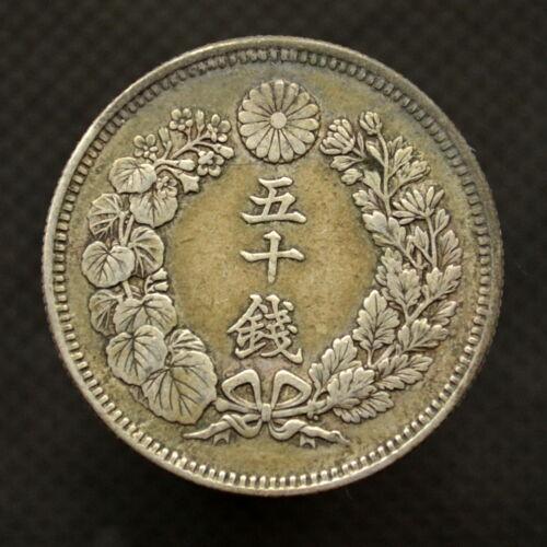 silver coin 五 十 銭 Japan 50 Sen Meiji y31 1906-12 Circulated