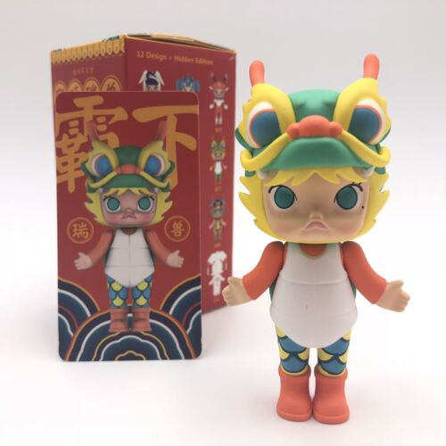 POP MART KENNYSWORK Molly Royal Animals Mini Figure Designer Toy Super Dragon