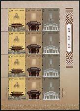 China PRC 2010-22 Konfuzis Tempel Grabmal Philosoph 4187-89 Kleinbogen ** MNH