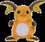 "miniature 7 - Pokemon Pikachu Bulbasaur Charmander Squirtle Plush doll 6"" Stuff Animal Figure"
