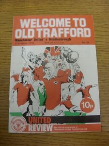 27-03-1976-Manchester-United-v-Middlesbrough-Light-Crease-Token-Removed-Tha