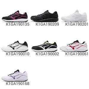Mizuno-Maximizer-21-Wide-Classic-Men-Women-Running-Shoe-Sneakers-Trainers-Pick-1