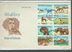 BAHRAIN V.RARE DOGS FDC COVER 1977 CAT VAL USD 75.00 RARE