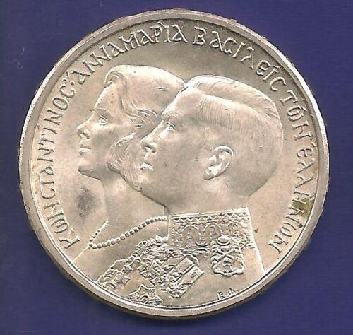 EXTRA FINE GREECE  30 Drachme 1964 Silver VERY GOOD PRICE!!!!