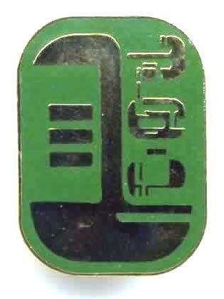 TRK-0178 Star Trek Talarian Symbol Cloisonne Pin-Vintage