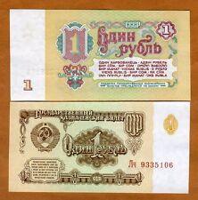 Russia / USSR, 1 ruble, 1961, P-222, UNC > longest running