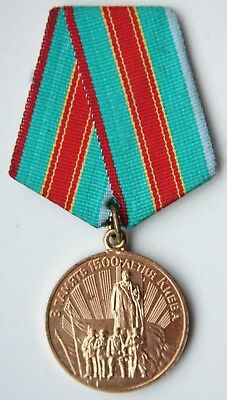 RUSSIAN SOVIET USSR MEDAL FOR THE COMMEMORATION OF 1500 YEARS OF KIEV