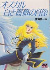 Lady Oscar : The Roses of Versailles Oscar Shiroki Bara no Shouzou art book