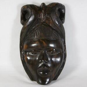 Q645 MASCHERA SCULTURA TESTA VOLTO AFRICANA AFRICA IN EBANO VINTAGE 1950