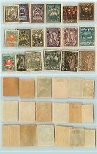 Armenia-1922-SC-300-309-mint-rtb2034