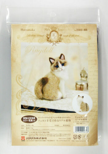 Hamanaka H441-466 Felt Wool Handicraft Kit Mascot Realistic Animals Ragdoll Cat