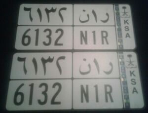 Condor-TV-Show-Production-Used-Saudi-Arabia-Prop-License-Plate-Set-07