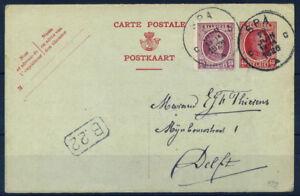 Belgio-1924-Mi-P88-Intero-postale-100-Usato-45-C-Delft