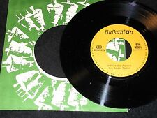 GEORGE HARRISON Bangladesh & What is life/ Bulgarian SP '72 BALKANTON BTK 3000-I