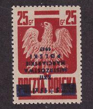 KAPPYSSTAMPS ID3422 POLAND B54 1947 GOZNAK INVERTED OVERPRINT SIGNED MINT F1349
