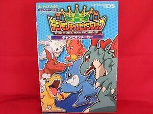 Digimon World Championship strategy guide book /DS | eBay