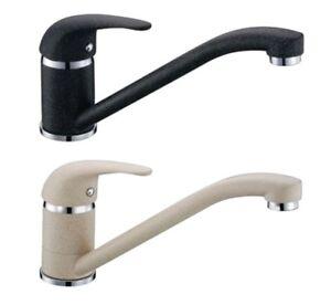 sp ltisch armatur granit k che hochdruck schwarz beige. Black Bedroom Furniture Sets. Home Design Ideas