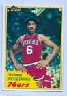 1981-82 TOPPS JULIUS ERVING #30 DR J PACK FRESH MINT