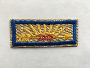Bsa Cub Scouts Arrow Of Light Insignia Patch 2010 Ebay