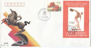 China Olympische Spiele Olympic Games 2000 cover posterstamp Olympic city - Spijkenisse, Nederland - Regio: China Soort stempeling: Handcancels Type: Cover - Spijkenisse, Nederland