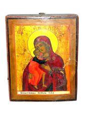 Antike russische Ikone orthodox Gottesmutter Feodorovskaya 19. Jahrhundert
