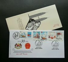 30th Anniv. Malaysia China Diplomatic 2004 Joint Issue Relation (FDC) *dual chop