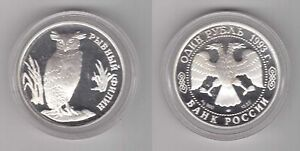 RUSSIA-SILVER-PROOF-1-ROUBLE-COIN-1993-YEAR-Y-336-RED-BOOK-WILDLIFE-OWL