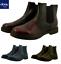 Stivaletti-Uomo-Scarpe-Eleganti-Casual-Stivali-Blu-Nero-eco-Tronchetto-eco-pelle miniatura 1