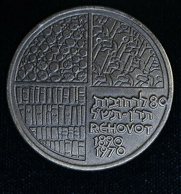 Israel Large Holed Numbered Telephone Dial Copper Token 30 mm Diameter