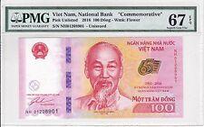 Viet Nam, 2016 100 Dong PUnlisted PMG 67 EPQ    NR