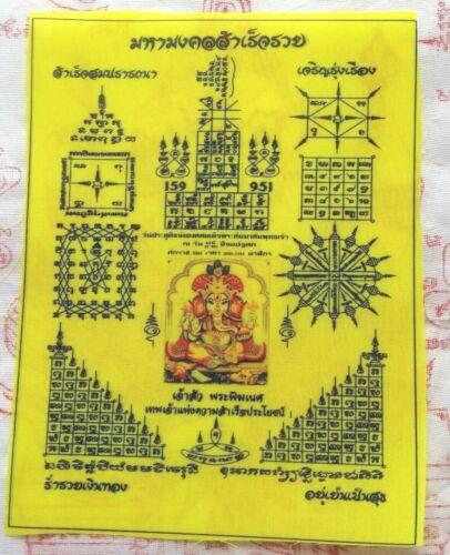 Pha Yant Chao Sua Ganesha Hindu God Successful Fortune Rich Thai Amulet Fetish