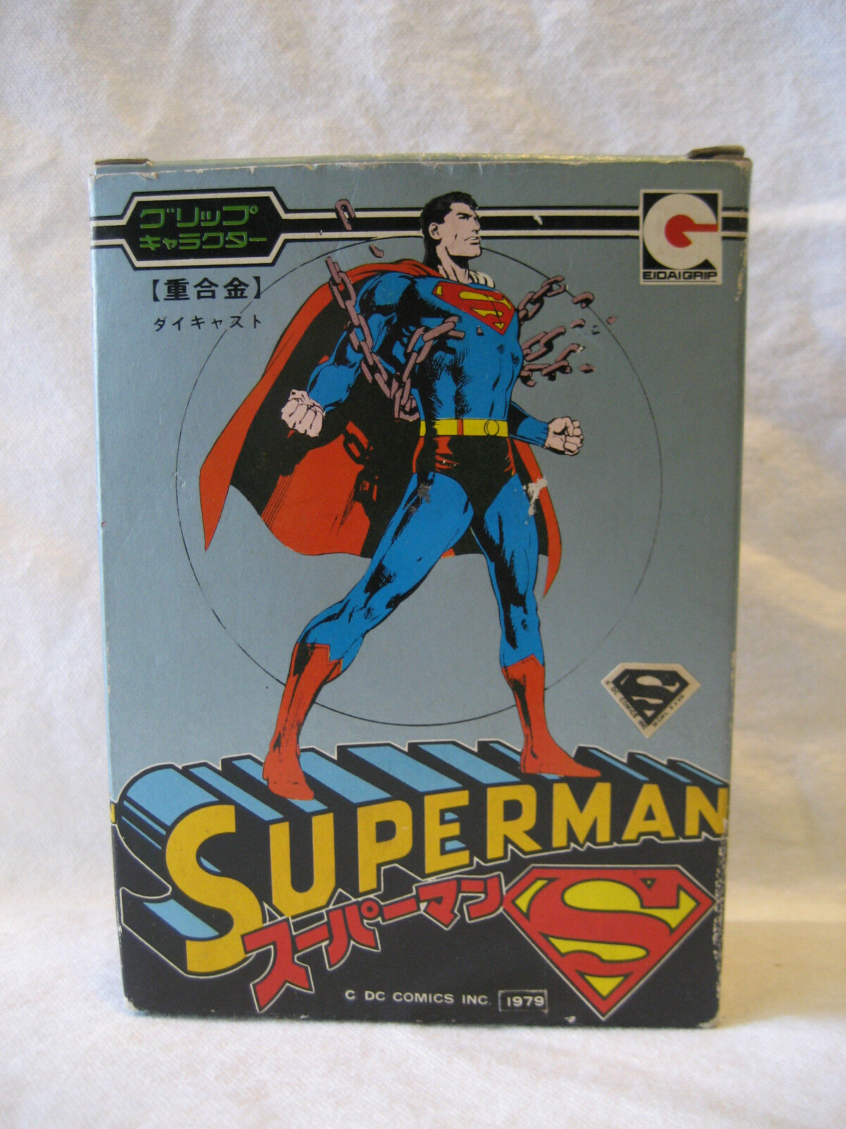 MIB 1979 vintage Japanese SUPERMAN diecast metal figure DC comics GRIP chogokin