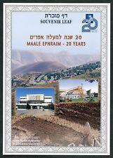 ISRAEL SOUVENIR LEAF CARMEL #312 RAMBAM MEDICAL CENTER  MINT  RARE